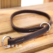 Cowhide P Pendant Pet Collar Dog Collar Snake Chain Pet Control Pendant Dog Pendant Sub-Oil Skin Neck Ring(China)