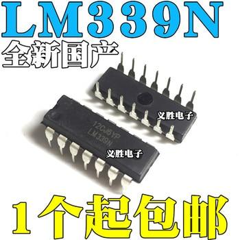 10 pçs/lote/LM339 LM339N DIP14 Em Estoque