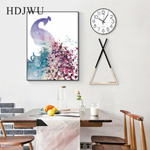 Simple Modern Canvas Wall Picture Art Aminal Colorful Peacock Printing Posters  Pictures for Living Room Decor DJ310