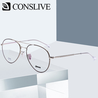 Double Bridge Aviation Glasses Frames Women Men Oversized Classic Pilot Eyeglasses Big Optical Spectacles Frames V6702