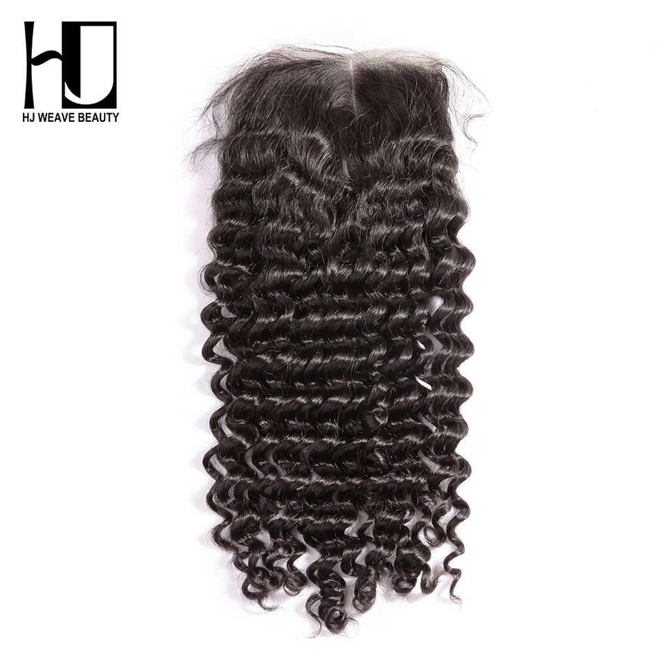 Königin Nala OneCut Haar 4x4 Spitze Verschluss Brasilianische Tiefe Welle Remy Haar Natürliche Farbe Schweizer Spitze Menschliches Haar verschluss