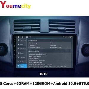 Image 4 - Youmecity lecteur multimédia de voiture Android 10.0 pour Toyota RAV4 Rav 4 2007 2008 2009 2010 2011 2012 avec Radio vidéo DVD Gps 2DIN