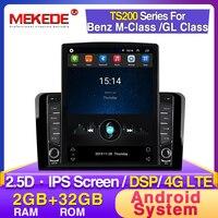 2G+32G Android Car dvd radio gps navigation For Mercedes Benz ML CLASS W164 ML300 ML350 for GL CLASS X164 GL320 GL350 ML