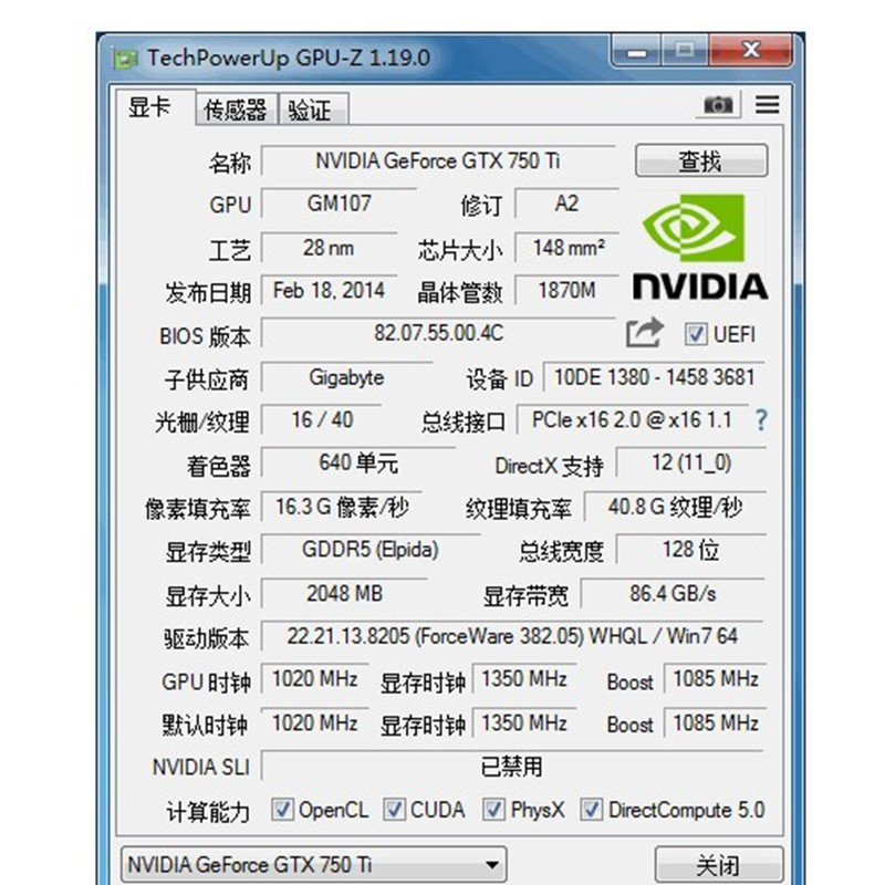 Видеокарта Gigabyte GTX 750Ti 2 Гб, видеокарта NVIDIA GTX750 750 Ti 2 Гб, видеоэкранные карты GPU, настольный компьютер, видеокарта для игр, видеокарта VGA-5