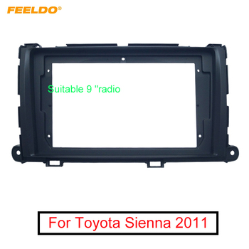 FEELDO Car Audio 9 Inch Big Screen Fascia Frame For Toyota Sienna 2011 2Din Stereo Dash Fitting Panel Frame Installation Kit image