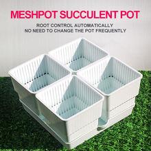 Пластиковый цветочный горшок meshpot плантатор контейнер для