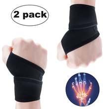 2 набора браслетов регулируемый реверсивный браслет для тепла/защиты/тендонита/реабилитации