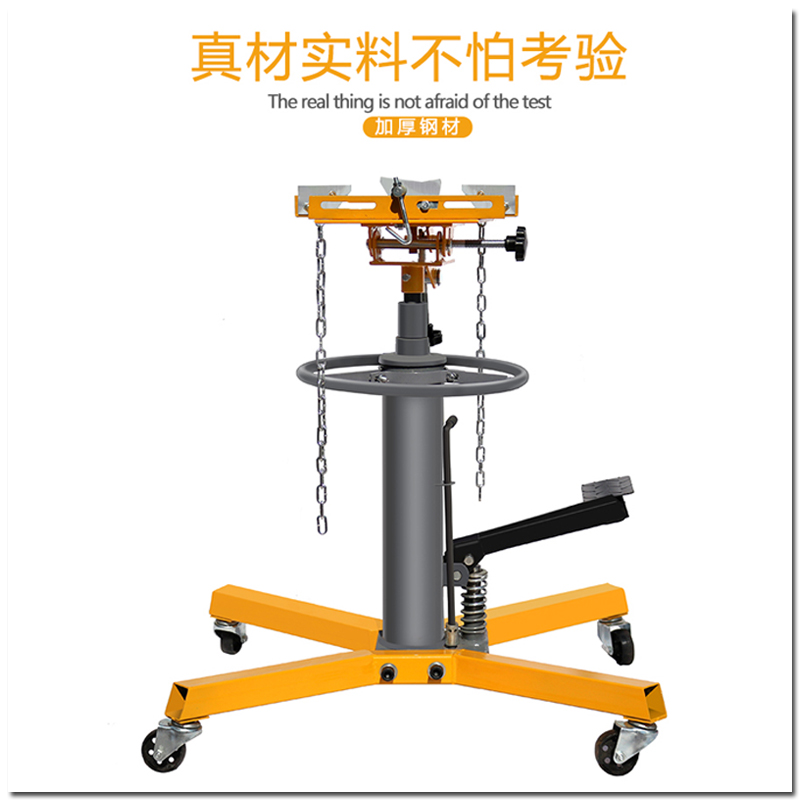 High-level Transporter Lift Transmission Carrier Engine Wave Box Top Auto Repair Hydraulic Cylinder Tray Auto Repair Shop
