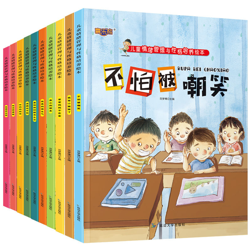 10pcs/set Kids Bedtime Story Books Reused English Chinese Colouring Baby Phonics Learning Beginners Drawing Educational Book
