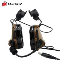 outdoor sports TAC-SKY COMTAC III helmet bracket silicone earmuff version outdoor sports noise reduction pickup military tactical headset CB (3)