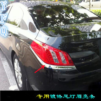ABS Chrome After headlight Lamp Cover for 2011-2019 Peugeot 508 Car styling