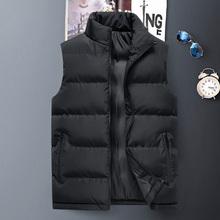 Kamizelka bez rękawów kamizelka męska kurtka męska moda zimowa Casual wąskie płaszcze odzież marki bawełny wyściełane kamizelka męska kamizelka męska tanie tanio WELLSOME CN (pochodzenie) COTTON Poliester zipper Men s jacket men vests men clothing NONE Stałe REGULAR Szczupła MANDARIN COLLAR