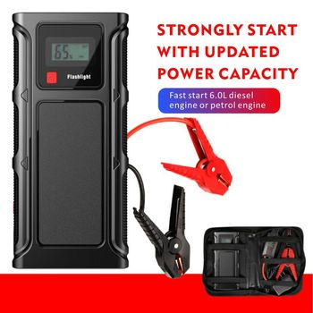 for 4.0L Car Power Starter Car Jump Starter Battery Power Bank Portable   Vehicle Emergency Battery Booster Mobile phone charger car battery jump starter booster 89800mah 12v 1000a lcd display portable car jump starter power bank battery emergency charger