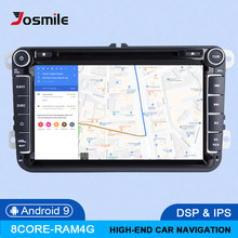Ips dsp 64 gb 2 din android 9.0 multimídia do carro para rápido yeti vw passat b6 golf 4 5 6 polo tiguan assento altea amarok toledo rádio(China)