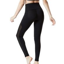 Push Up Leggings Women Fitness High Waist Sport leggings Sports Gym Running  Athletic Pants 9.4
