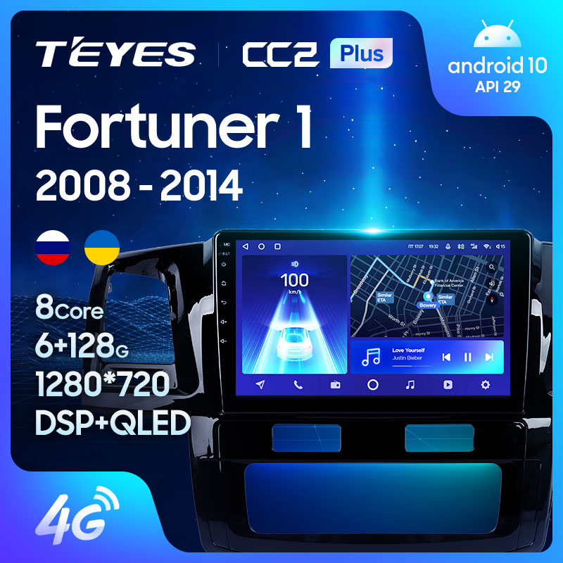 TEYES CC2L и CC2 Plus Штатная магнитола For Тойота Фортунер AN50 AN60 For Toyota Fortuner 1 AN50 AN60 HILUX Revo Vigo 2008 - 2014 Android 2DIN автомагнитола 2 DIN DVD GPS мультимедиа автомобил...