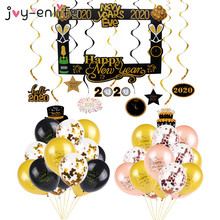 Happy New Year 2020 Photo Booth Frame Props Eve Decoration Hanging Swirls Ornaments Latex Balloons Navidad Xmas Party