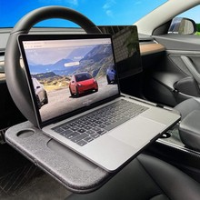 Suitable for Tesla Model 3 / S / X / y car tray small table steering wheel tray computer table workbench