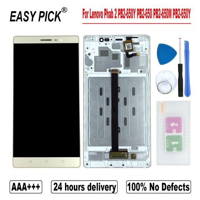 Dành Cho Lenovo Phab 2 PB2 650Y PB2 650 PB2 650M PB2 650Y Màn Hình Hiển Thị LCD Bộ Số Hóa Cảm Ứng Thay Thế