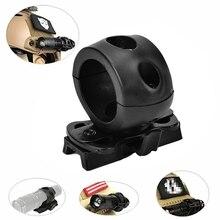 Быстросъемный фонарик с зажимом для быстрого шлема Универсальный(быстрый, MICH, IBH и т. Д. С рельсовым шлемом) Диаметр 2,5 см