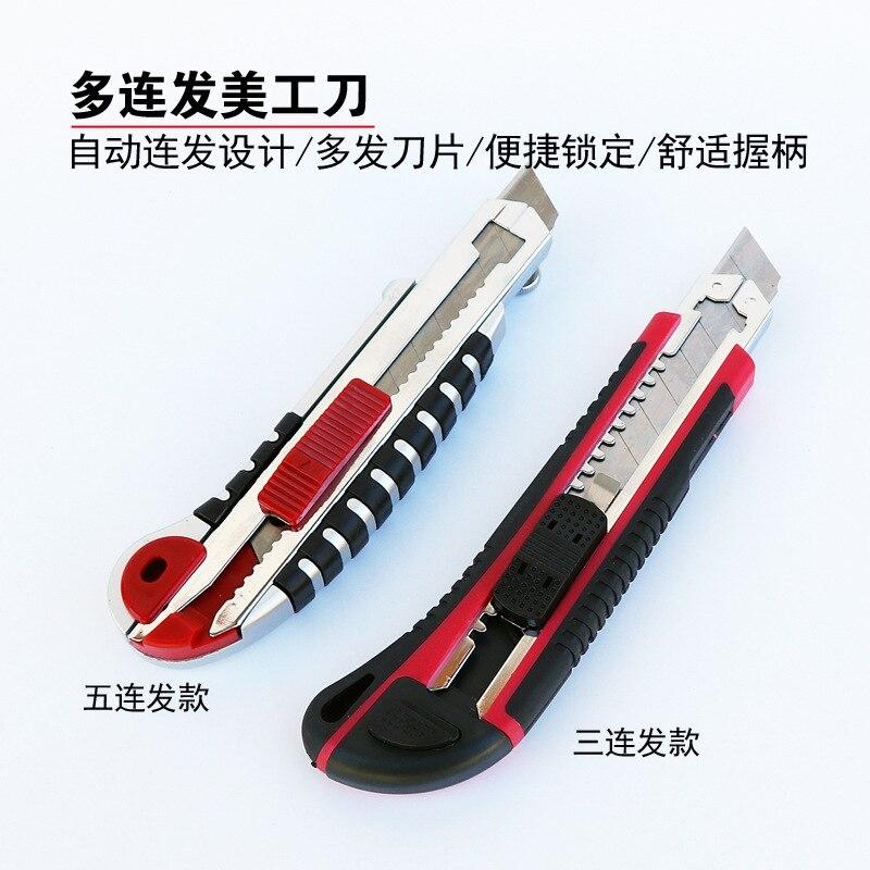 Discern Ultra Sharp Art Knife Blade Tool Knife Paper Cutter Wallpaper Knife Decoration Office Supplies