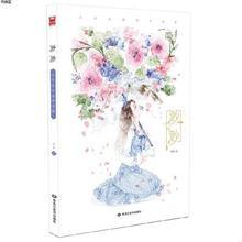 Шао Синь Мяо НВ Минг Гуо милые девушки дамы старинный стиль Акварель мануальные навыки иллюстрации живопись графика Искусство книги