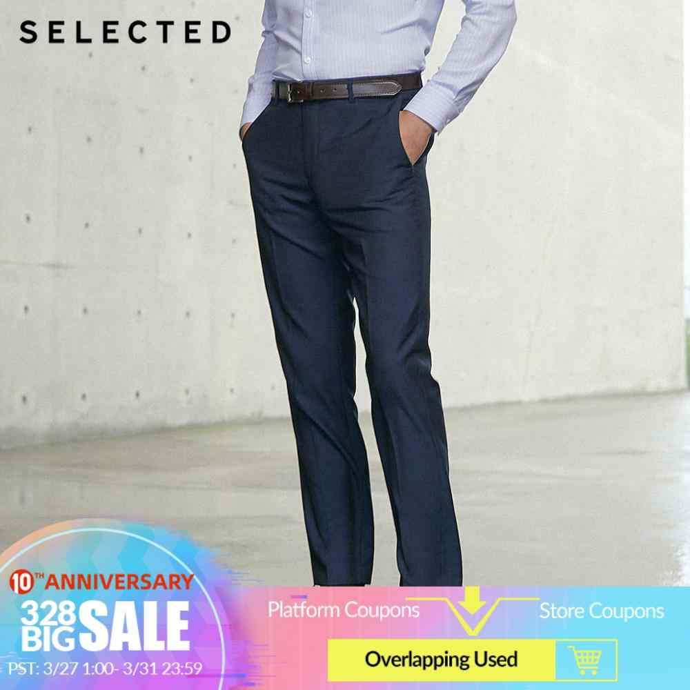 選択された男性の純粋な色レギュラーフィットスーツパンツ t | 41916A505