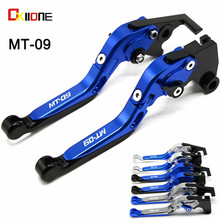 Motorcycle CNC Adjustable Folding Motorbike Brakes Clutch Levers With MT-09 logo FOR YAMAHA MT-09 MT 09 MT09 2014 2015 2016 for yamaha mt 09 mt 09 mt 09 motorcycle motorbike motorcycle cnc adjuster foldable clutch brake levers clutch lever