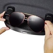 Внутренние стекла чехол для солнцезащитных очков для Toyota CHR аксессуары коробка для хранения очков держатель для Toyota C-HR
