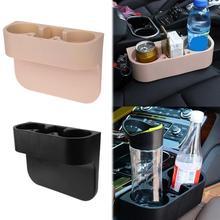 Переносной подстаканник многофункциональный держатель бутылки для напитков Cupholder автомобильный Органайзер авто аксессуары