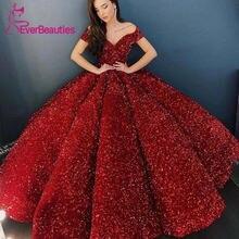 Светоотражающие вечерние платья с открытыми плечами блестящее