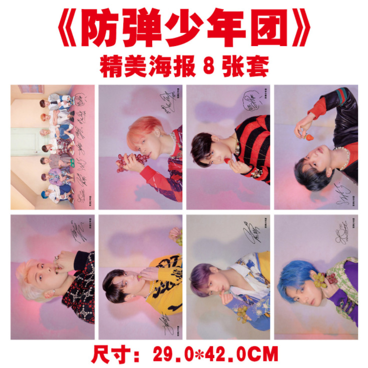 New Products Bulletproof Boys BTS New Album Map of the Soul Poster Star BTS Poster Wholesale