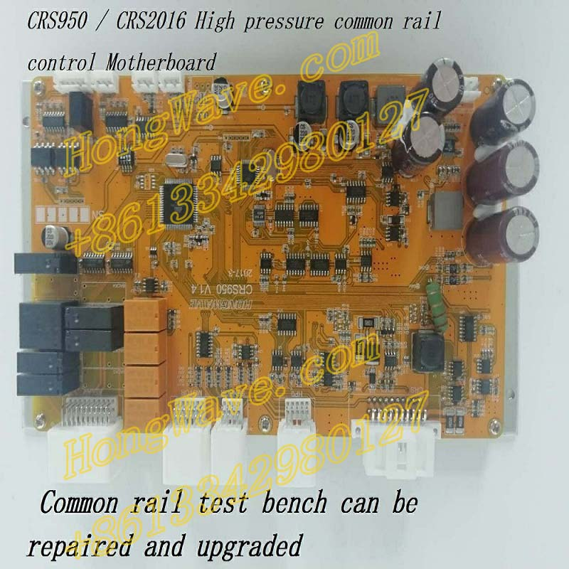 CRS2016 Common Rail Injector Various Pump Detector Control System Motherboard, Support Flow Meter, Measuring Cup, Weighing Mode