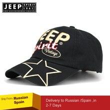 JEEP SPIRIT marca verano gorra de béisbol mujeres hombres malla transpirable gorra con Cierre trasero unisex ajustable deporte sombreros papá sombrero streetwear