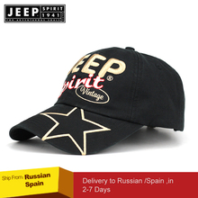 JEEP SPIRIT marque été casquette de Baseball femmes hommes maille respirante casquette Snapback unisexe réglable Sport chapeaux papa chapeau streetwear