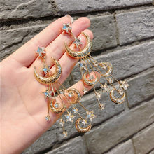 Korea Style Girl Earring Retro Rhinestone Star Moon Exaggeration Drop Earrings for Women Fashion Jewelry Accessories