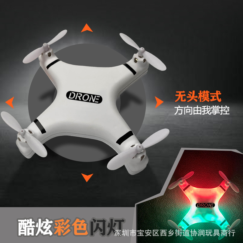 New Style Drone Mini Remote Control Aircraft Non-Aerial Photography Pocket Unmanned Aerial Vehicle Quadcopter Toy