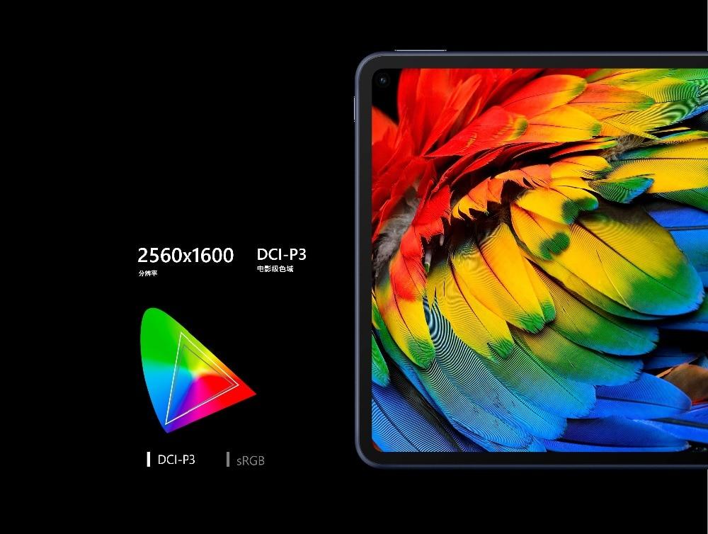 huawei-matepad-pro-amazing-display-pc-1@2x
