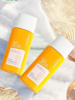 TT CHANDO Multiple Isolation Sunscreen 35 Female Student UV Protection Official Flagship Store 1
