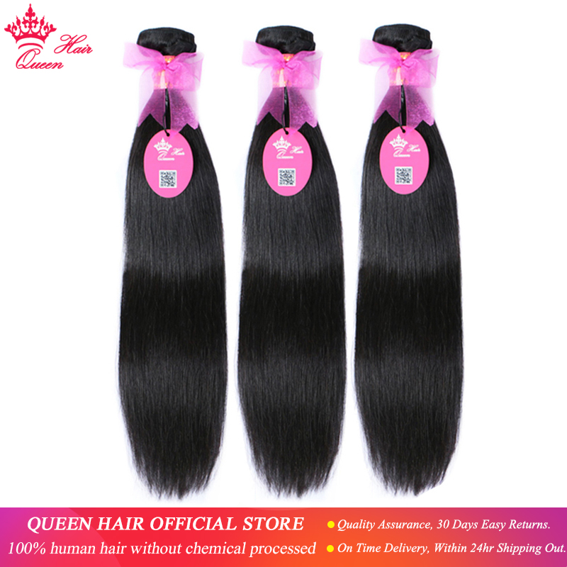 Queen Hair Official Store Brazilian Straight Hair Bundles 100% Human Hair Extensions Weave 3/4pc Virgin Natural Color Products