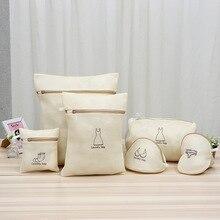 6 Sizes Zippered Mesh Laundry Wash Bags for Washing Machine Lingerie Socks Underwear Clothing Bag Basket