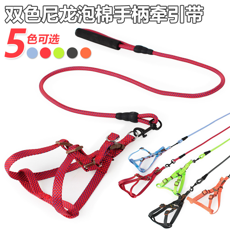 Peepee Tao Foam Handle Pet Traction Rope Double Color Pitting Round Belt Dog Traction Belt