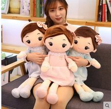 90cm /70cm/50cm/40cm Cute Beautiful Girls With Lace Skirt Plush Stuffed Dolls Soft Hug Pillow For Children Baby Birthday Christ