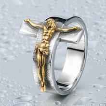 Мужские модные кольца крест Иисуса вечерние в стиле стимпанк