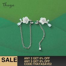 Thaya Original Silver Color Studs Earring Chain Shell Flower