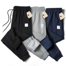 Dorywczo męskie szarawary męskie spodnie dresowe spodnie Hip hopowe Streetwear spodnie do biegania męskie ubrania stopy Harem spodnie 4XL tanie tanio VARSANOL Na co dzień Sznurek Wysoka Mieszkanie Pełnej długości Poliester COTTON spandex REGULAR Patchwork BBY8809 Midweight
