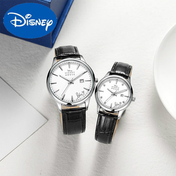 original Disney Fashion Simple Couple Watch Mickey Calendar Leather Waterproof Quartz Watch For Men And Women Couple Watch new and innovative blue gold magnetic metal parallel time and space watch men s fashionable quartz watch simple men s watch