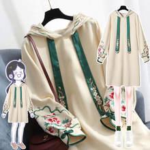 Платье Ципао в традиционном китайском стиле весеннее плотное