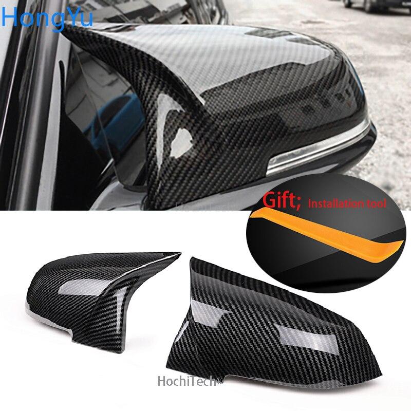 Cubierta de espejo lateral de visión trasera de coche automática, 2 uds., embellecedor para BMW F20 F21 F22 F23 F30 F31 F32 F36 X1 E84 F87 M2, estilo de fibra de carbono