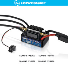 Originele Hobbywing SeaKing V3 Water proof 30A/60A/120A/180A 2-6S Lipo Speed Controller 6V BEC Brushless ESC voor RC Racing Boot(China)